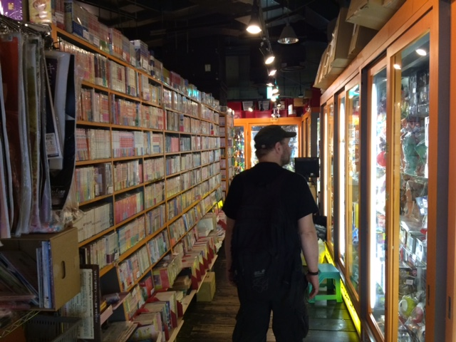 Der größte Manga-Shop der Welt.