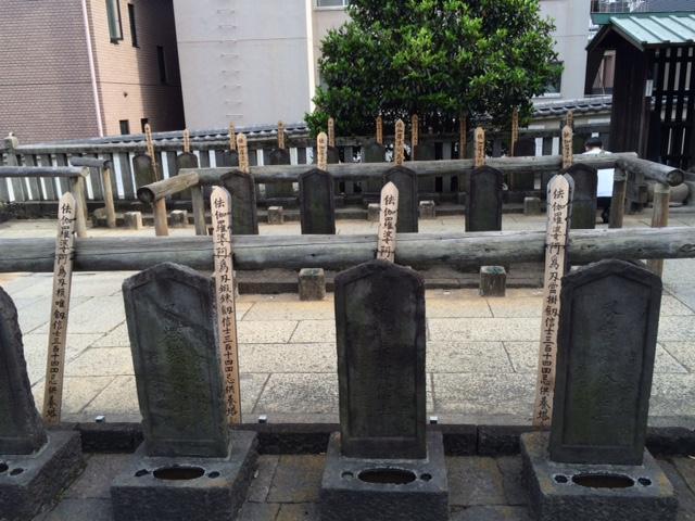 Grab der 47 Ronin