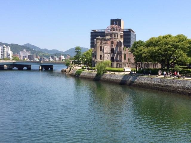 Denkmal Genbanu-domu, Hiroshima