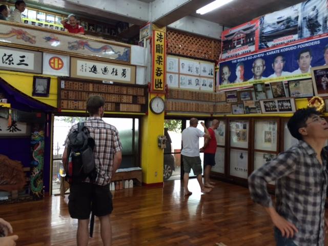 Martial-Arts-Museum von Dr. Hokama